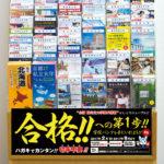 2017.02-WingBox資料請求ハガキ